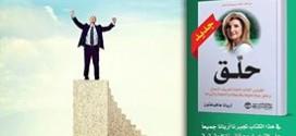 كتب وروايات متوفرة حاليا في مكتبة جرير الامارات