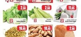 لحظات تسوق قيمة مع المنامة 15 فبراير 2016