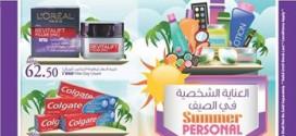 تخفيضات جمعية ابو ظبي التعاونية