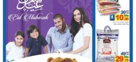 عروض العيد من كارفور الإمارات