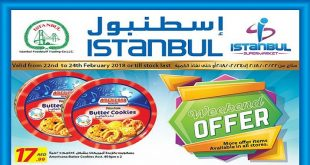 عروض سوبر ماركت اسطنبول الامارات